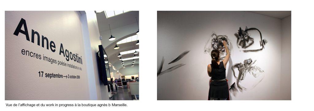anne-agostini-portfolio-201622